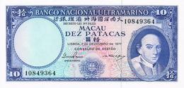 MACAU - 10 PATACAS  - LISBOA ,7 DE DEZEMBRO DE 1977. - Portugal