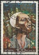 TURKEY 1971 - Mi. 2248 O, Yunus Emre, Folk Poet (around 1250 - 1320) - 1921-... Republik