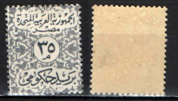 EGITTO - 1962 - DECORO - MH - Servizio
