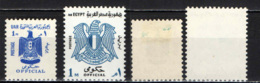 EGITTO - 1967 - STEMMA - MH - Servizio