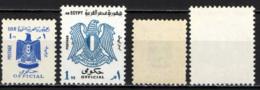 EGITTO - 1967 - STEMMA - MNH - Servizio