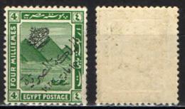 EGITTO - 1922 - OVERPRINTED - MNH - Egypt