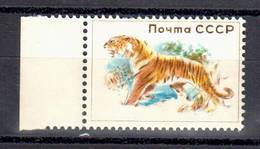 RUSSIA (USSR) 1960 Tiger - 1 Dummy Stamp - Specimen Essay Proof Trial Prueba Probedruck Test - 1923-1991 URSS