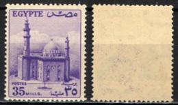 EGITTO - 1953 - MOSCHEA DEL SULTANO HUSSEIN - VALORE DA 35 M - MNH - Egitto