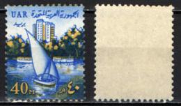 EGITTO - 1964 - HOTEL - MH - Egitto