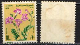 EGITTO - 1972 - FIORE - MH - Egitto
