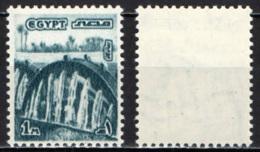 EGITTO - 1979 - RUOTE IDRAULICHE - MNH - Egitto