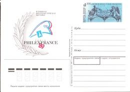 1989  Postcard With Printed Original Stamp - 1980-91
