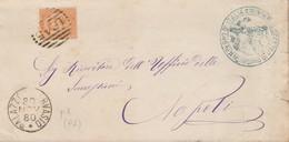 Palazzo S. Gervasio.  1880. Annullo Numerale Grande Cerchio Sbarre + Annullo MUNICIPIO,  Su Lettera Senza  Testo - 1878-00 Humbert I