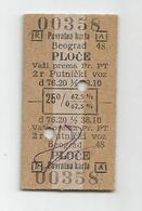 Railway Train ROUND-TRIP Ticket Yugoslavia BEOGRAD - PLOCE - BEOGRAD 25.VII.1968. - Chemins De Fer
