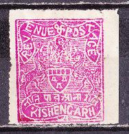 India Kishengarh 1899 Nuovo MLH - Kishengarh