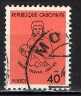 GABON - 1981 - UNITA' - LAVORO - GIUSTIZIA - MOTTO DELLA REPUBBLICA GABONESE - DONNA CHE ALLATTA - USATO - Gabon (1960-...)