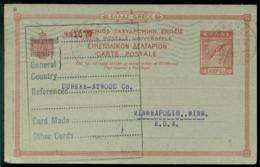 Greece 1920 Stationary Postcard To USA - Enteros Postales