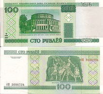Belarus P26, 100 Rublei, Bolshoi Theater / Ballet Scene 2000 UNC $3 Cat Val - Belarus