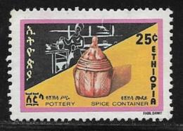 Ethiopia Scott # 1007 Used Spice Container,1981 - Ethiopia