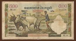 Cambodia P14d, 500 Riel, 1958-70, Farmer W/oxen & Plow / Preah Vihear Temple XL - Cambodia