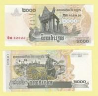 Cambodia P59, 2000 Riels, 2007, Preah Vihear / Angkor Temple, Field Work UNC - Cambodia