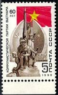 Vietnamese Communist Party, 60th Anniv., Russia Stamp SC#5870 MNH - Neufs