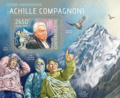 Central Africa 2014  Achille Compagnoni,  Italian Mountaineer And Skier - Repubblica Centroafricana