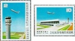 1978 Taipei CKS Int. Airport Stamps Plane Tower Airplane - History
