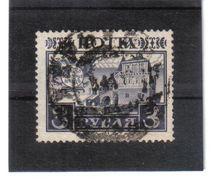 ESS1076 RUSSLAND 1913 Michl  97  Used /gestempelt ZÄHNUNG Siehe ABBILDUNG - Gebraucht