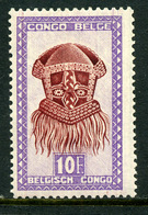 Congo 1948 COB 292 ** - 1947-60: Mint/hinged