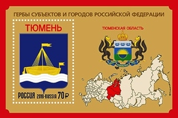 Russia 2019 1 V MNH Coat Of Arms Of The Tyumen Region And The Tyumen City - Postzegels