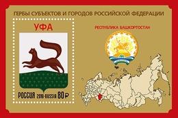 Russia 2019 1 V MNH Coats Of Arms Of The Republic Of Bashkortostan And Ufa City - Postzegels