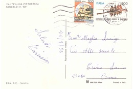 SONDALO CON £200 CAMPIONATI DEL MONDO JUNIORES DI CANOTTAGGIO - Canottaggio