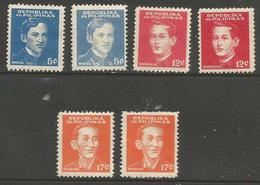 Philippines (Japanese Occupation)  - 1944 National Heroes Shades MH *     Sc N32-4 - Philippines
