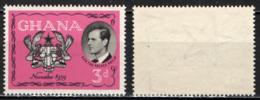 GHANA - 1959 - VISITA DEL PRINCIPE FILIPPO - MNH - Ghana (1957-...)