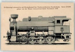 52950573 - D-Gueterzug-Lokomotive Oesterr. Staatsbahn - Trains