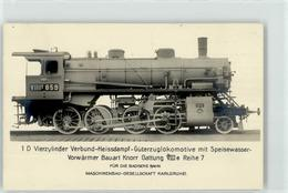 52950653 - 1D Vierzyl. Verbund-Heissdampf-Gueterzuglokomotive - Trains
