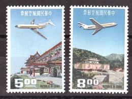 Chine (Formose) - 1967 - PA N° 13 Et 14 - Neufs * - Boeing 727 - 1945-... République De Chine