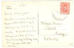 HILWAN Les BAINS Egypte Carte Postale Postcard 10 Mils Farouk  Ob 1929 Destination WESCOTT Surrey England - Egypt