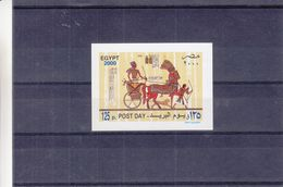 Egypte - Yvert BF 75 ** - MNH - Arcs - Chevaux - Char - Léopards - Blocs-feuillets