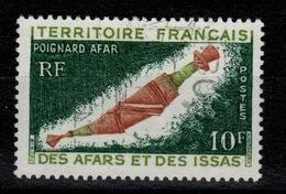 Afars Et Issas - YV 357 Oblitere Poignard - Afars Et Issas (1967-1977)
