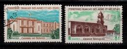 Afars Et Issas - YV 345 & 346 Obliteres - Afars Et Issas (1967-1977)