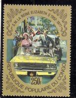 CONGO REPUBBLICA POPOLARE POPOLAR REPUBLIC 1977 QUEEN Reine Elizabeth II REGINA 250fr MNH - Congo - Brazzaville