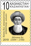 Kazakhstan 2019. Aiteke Biy Is A Great Orator And Political Figure Of The Kazakhs. One Stamp. New!!! - Kazakhstan