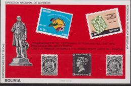 Bolivia UPU Rowland Hill Stamp On Stamp Sheet MNH - UPU (Wereldpostunie)