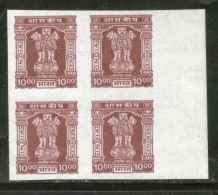 India 1998 Ashokan Capital Lion Rs. 10 ERROR Imperforated Marginal BLK/4 MNH # 3524B - Errors, Freaks & Oddities (EFO)