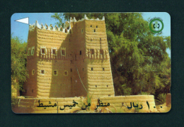SAUDI ARABIA - GPT Magnetic Phonecard As Scan - Saudi Arabia