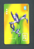 KAZAKHSTAN  -  Chip Phonecard As Scan - Kazachstan