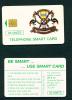 UGANDA - Chip Phonecard As Scan (Issue 30,000) - Ouganda