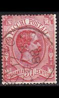 ITALIEN ITALY [Paket] MiNr 0003 ( O/used ) [02] - Pacchi Postali