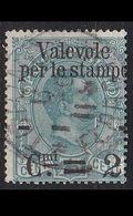 ITALIEN ITALY [1891] MiNr 0064 ( O/used ) - 1878-00 Umberto I