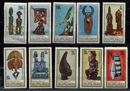 Burundi ** N° 233 à 237 - PA 52 à 56 - Masques - 1970-79: Ungebraucht