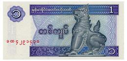 MYANMAR 1 KYAT ND(1996) Pick 69 Unc - Myanmar