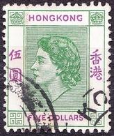 HONG KONG 1961 QEII $5 Green & Purple SG190 FU - Used Stamps